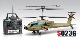 Вертолёт Syma S023G с гироскопом