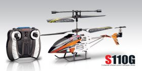 Вертолёт Syma S110G с гироскопом